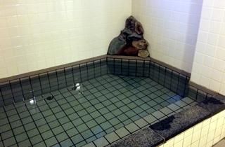 Women's bath