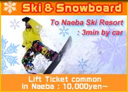 Ski & Snowboarding Plan