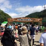 フジロックフェスティバルの会場ゲート