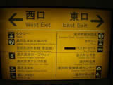 Echigo-Yuzawa station