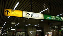 The right side is the east exit