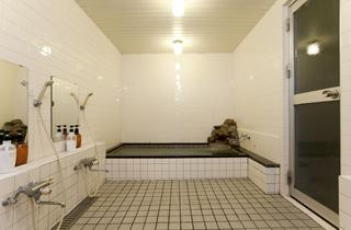 Man's bath