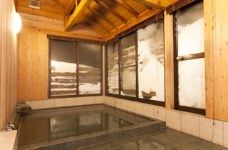 Yukimi bath